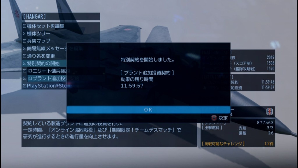 2015_8_30_12_34_6