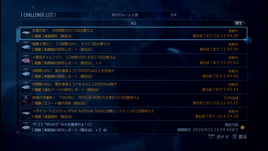 2015_8_30_12_40_25