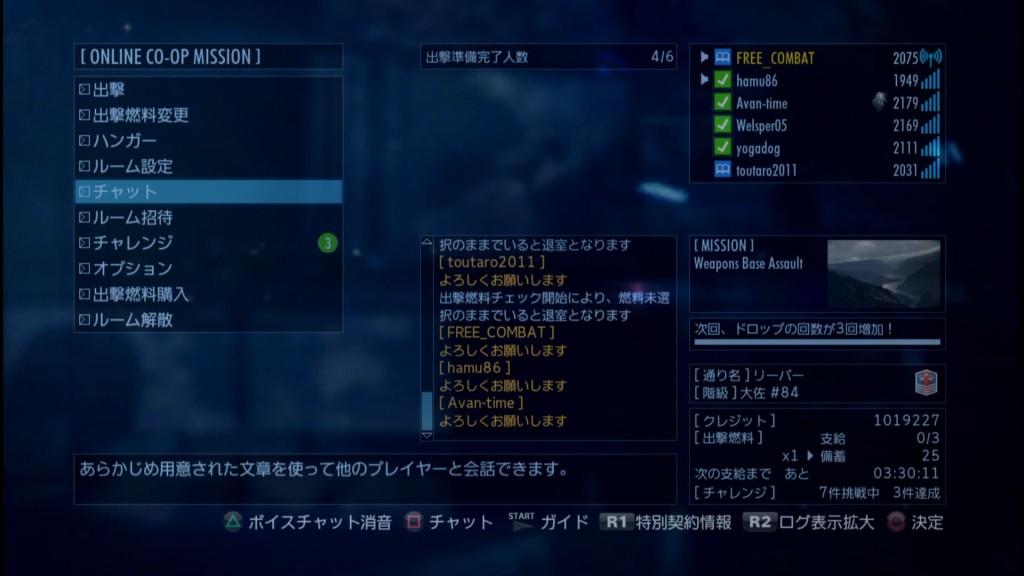 2015_8_30_13_18_13