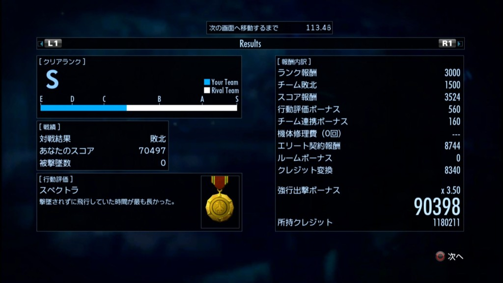 2015_8_30_13_47_0