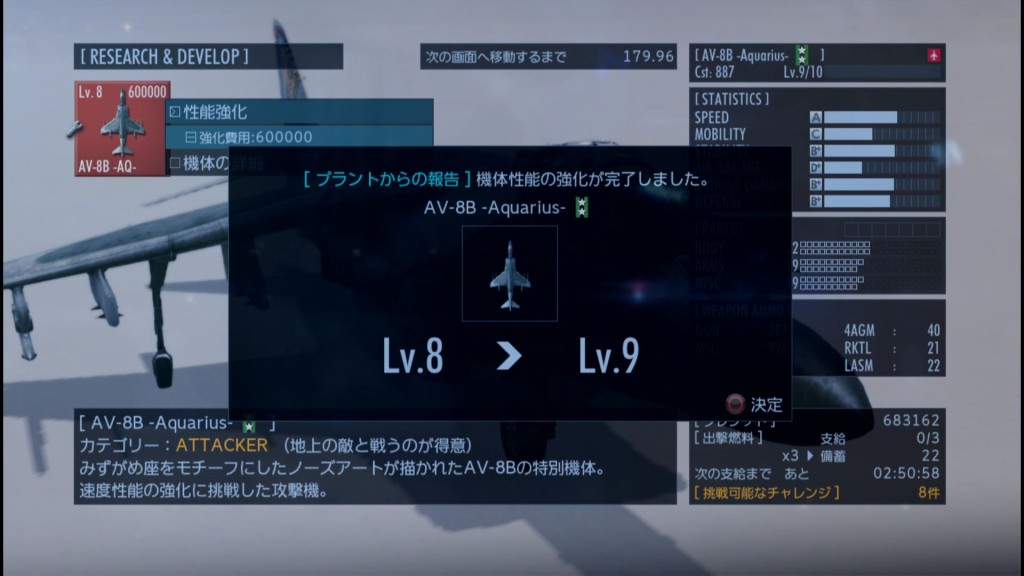 2015_8_30_13_57_27