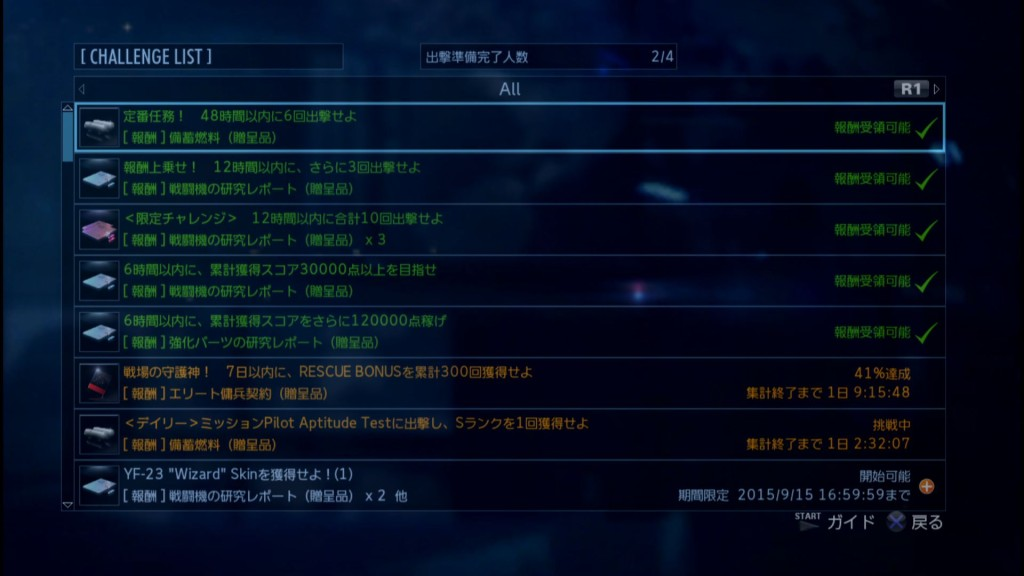 2015_8_30_14_27_51
