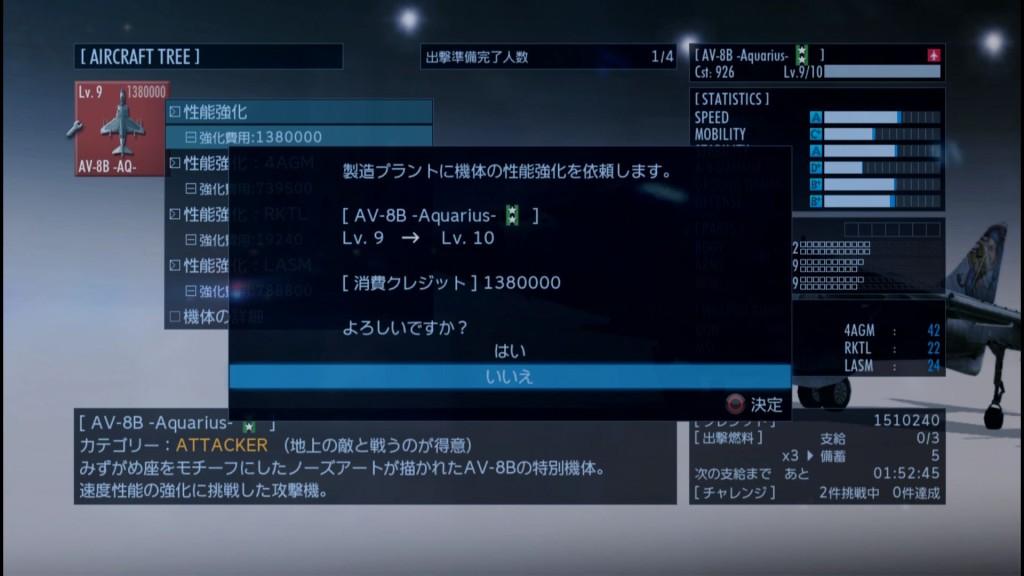 2015_8_30_14_55_40
