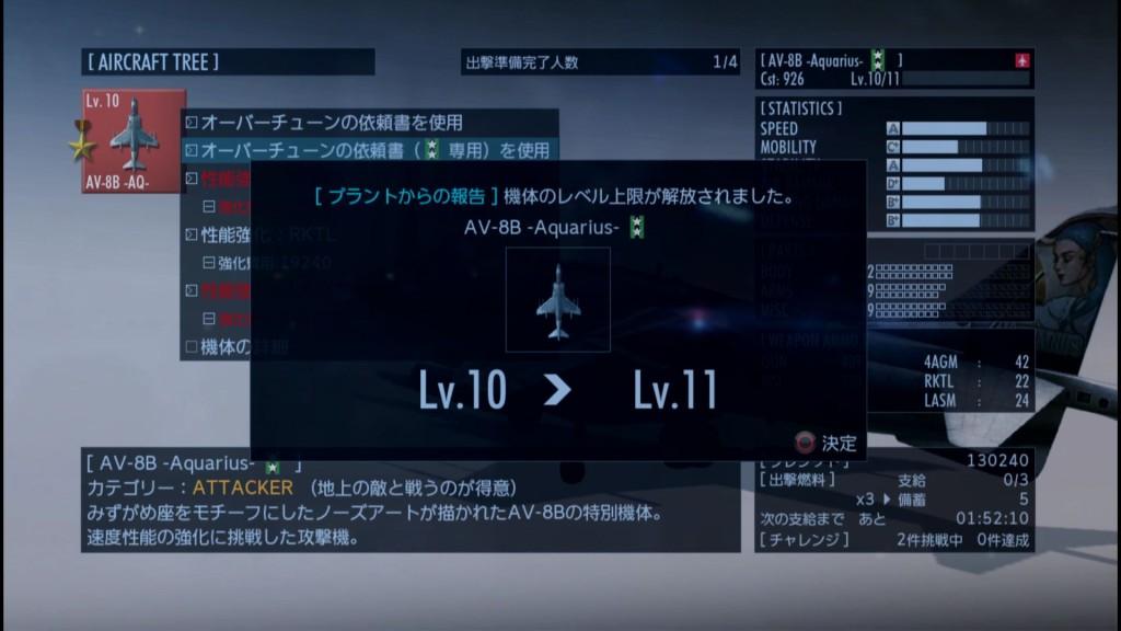 2015_8_30_14_56_15