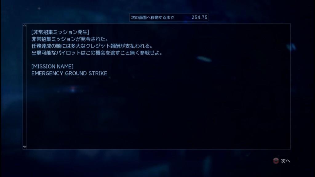 2015_8_30_15_28_25