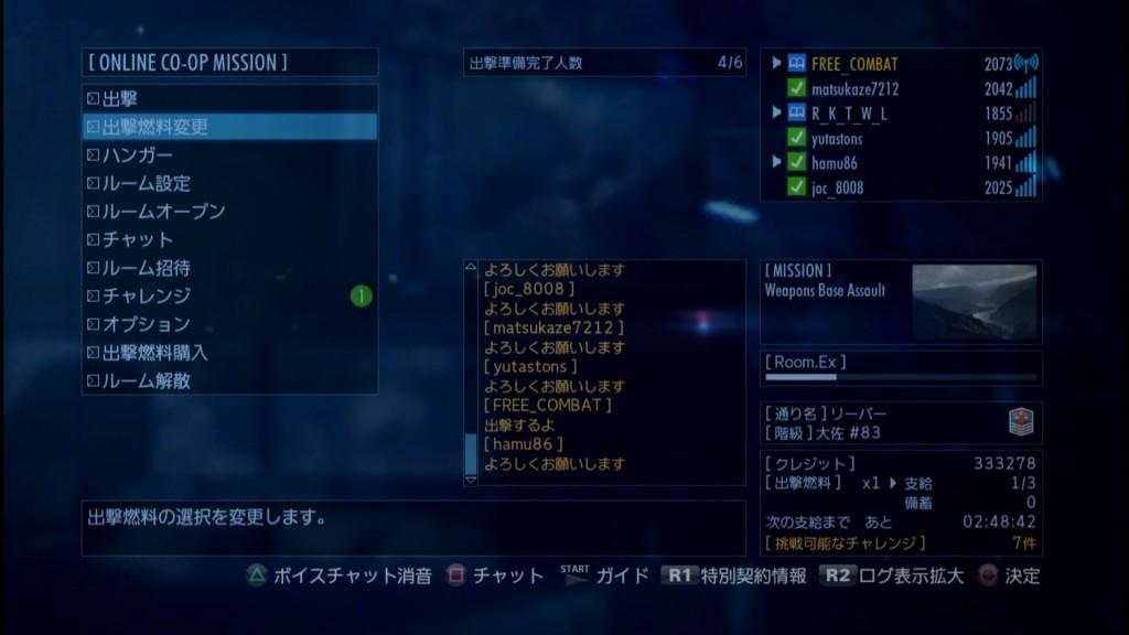 2015_8_30_21_59_43