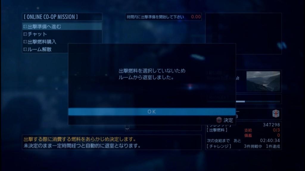 2015_8_30_22_7_51