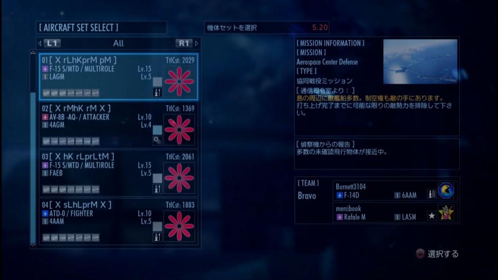 2015_9_13_18_45_3
