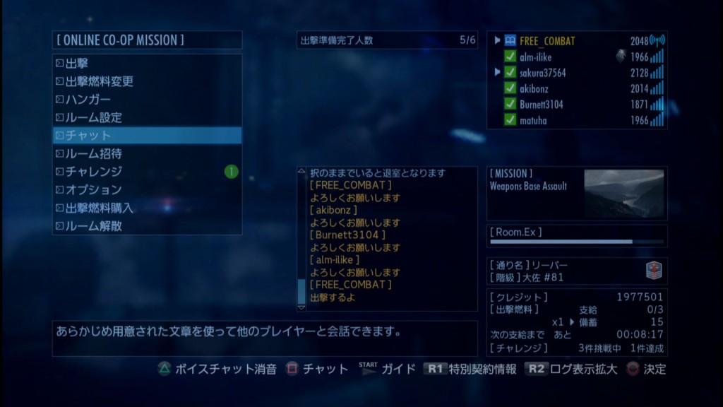 2015_9_13_20_42_58