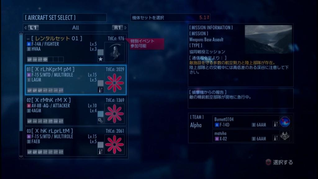 2015_9_13_20_43_12