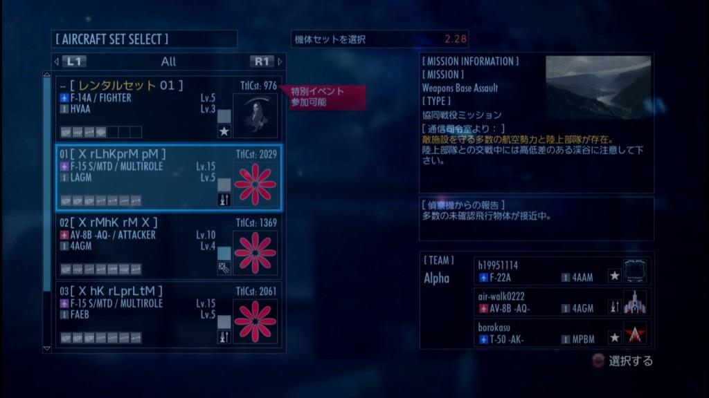 2015_9_13_23_24_55