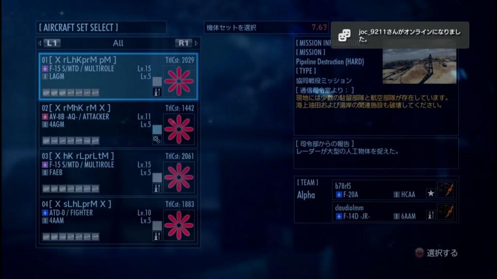 2015_9_16_22_32_40