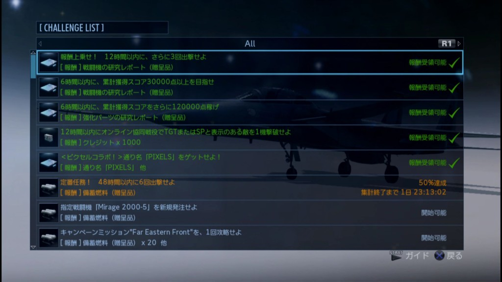 2015_9_16_23_11_59