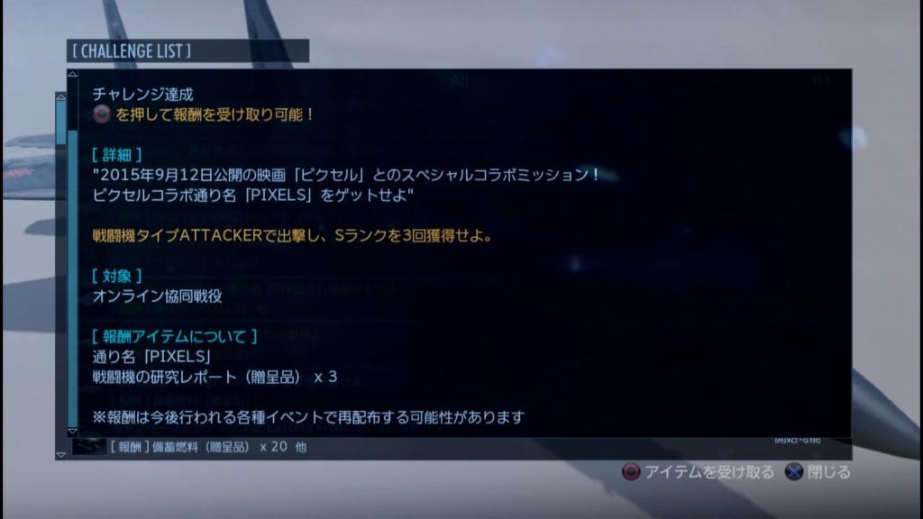 2015_9_16_23_12_18