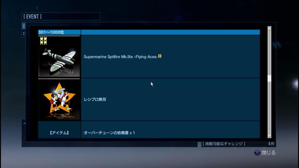 2015_9_16_23_19_36