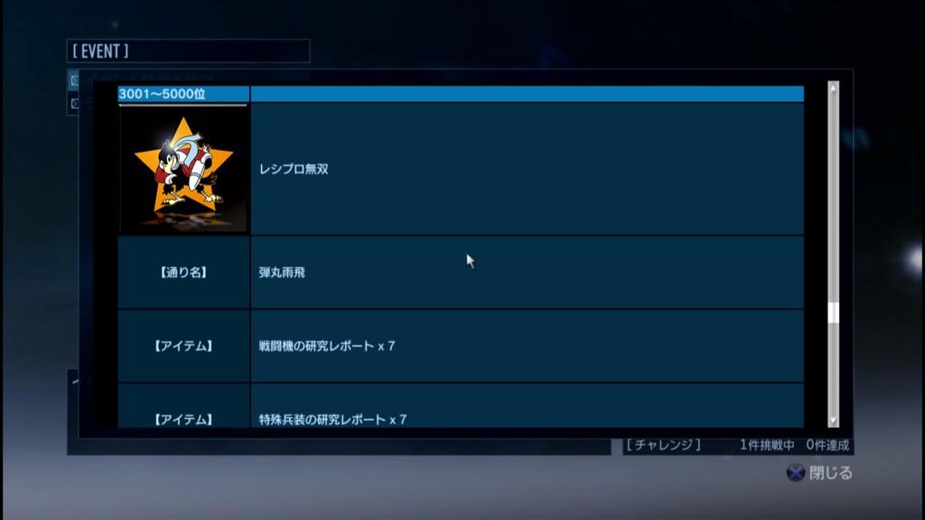 2015_9_16_23_19_50