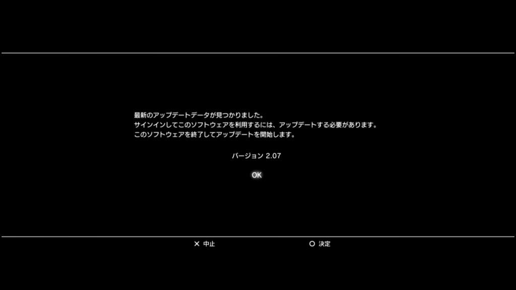 2015_9_18_23_34_27