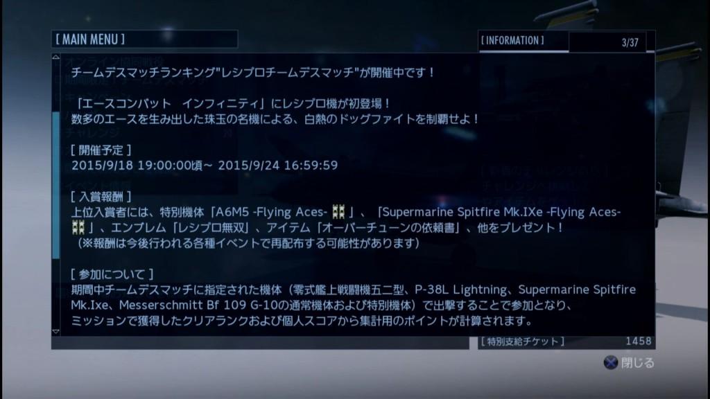 2015_9_18_23_42_45