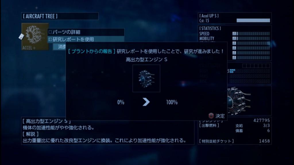 2015_9_18_23_55_53