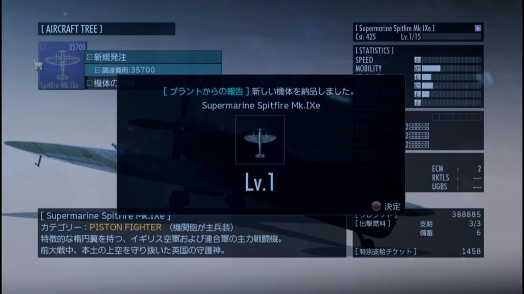 2015_9_18_23_57_0