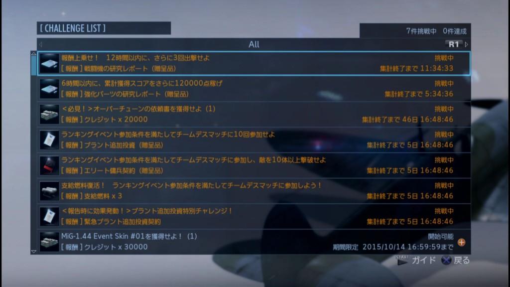 2015_9_19_0_11_14