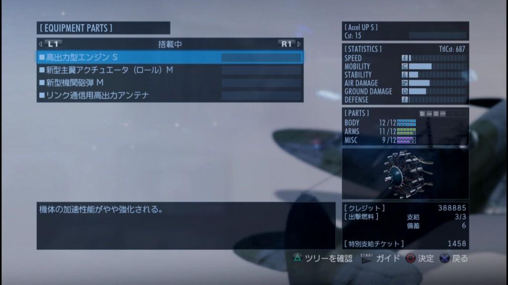2015_9_19_0_1_20