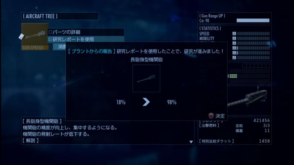 2015_9_19_0_50_21