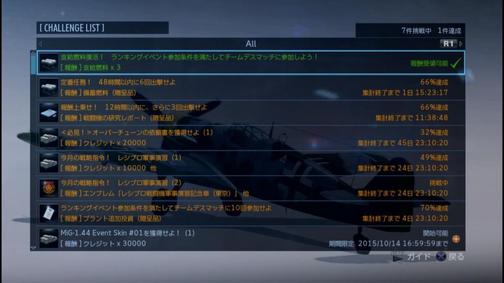 2015_9_19_17_49_40