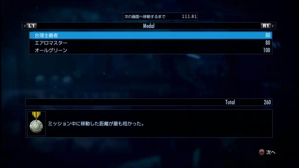 2015_9_19_18_18_10