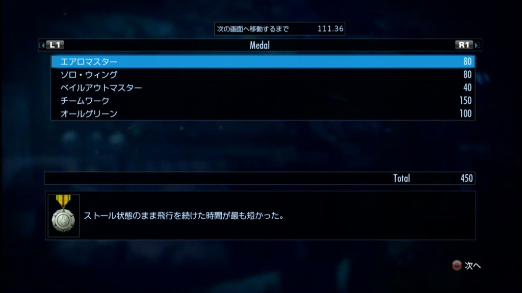 2015_9_19_18_26_31