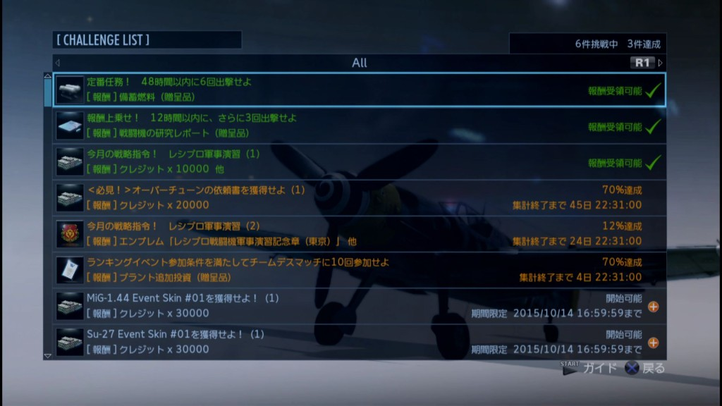 2015_9_19_18_29_0