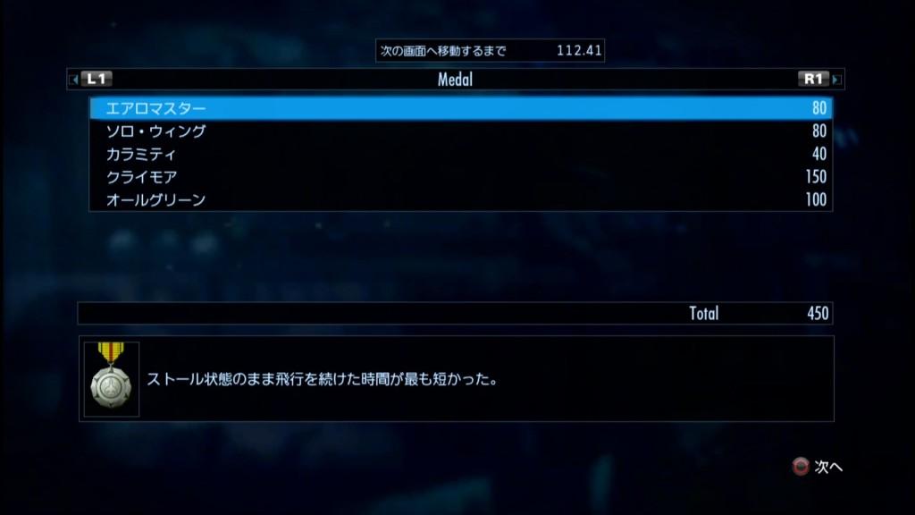 2015_9_19_18_6_49