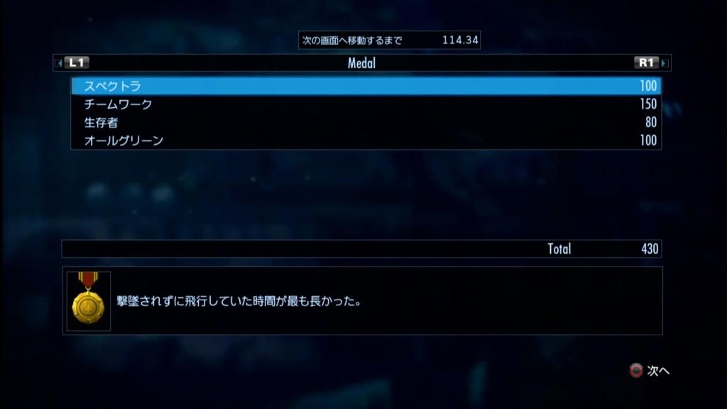 2015_9_19_1_15_4