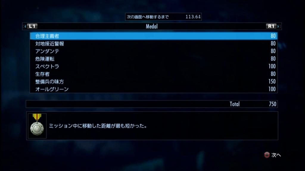2015_9_19_1_29_24