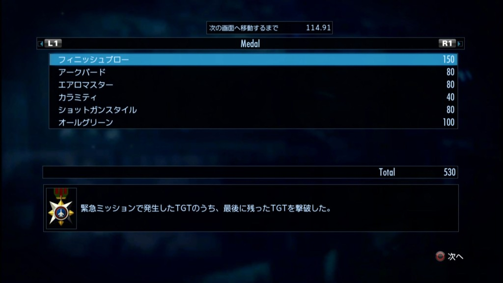 2015_9_19_1_41_16