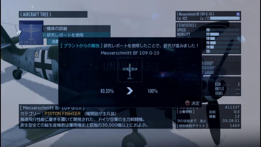 2015_9_19_1_45_31