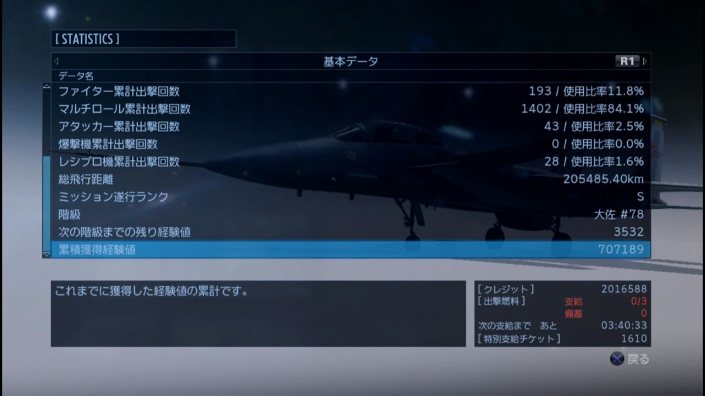 2015_9_24_1_15_54