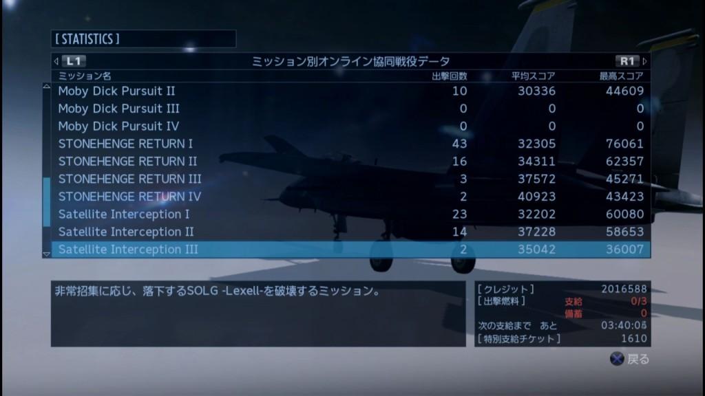 2015_9_24_1_16_22