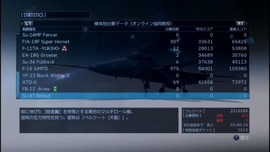 2015_9_24_1_16_3