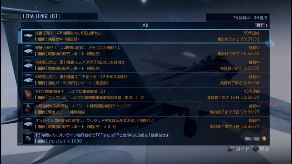 2015_9_25_22_23_30
