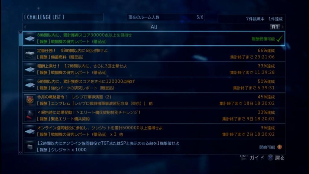 2015_9_25_22_39_56