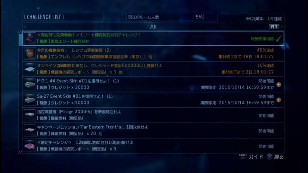 2015_9_25_22_58_30