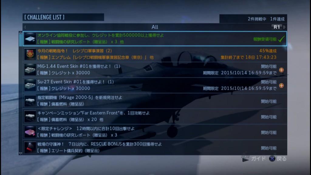 2015_9_25_23_16_34