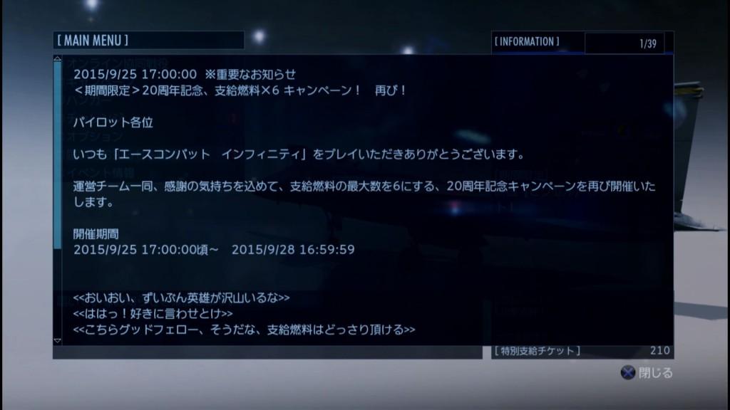 2015_9_25_23_26_18