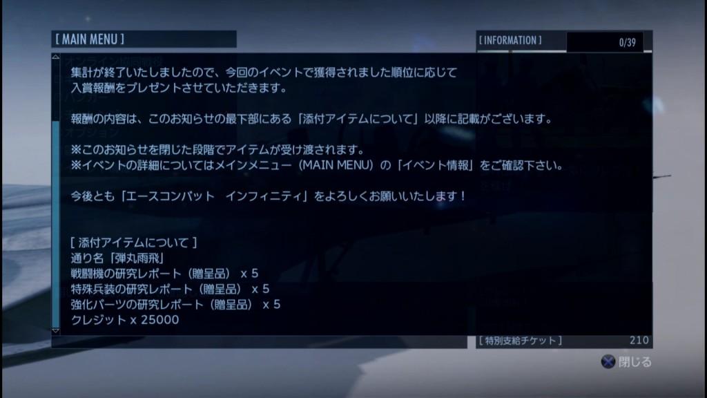 2015_9_25_23_26_35