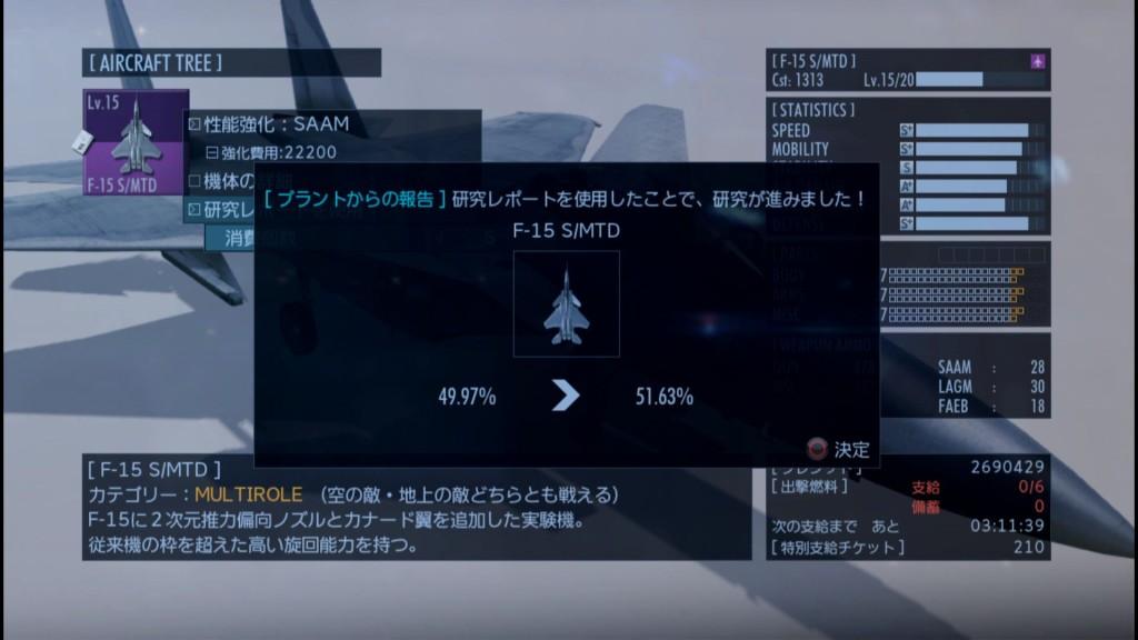 2015_9_25_23_27_1