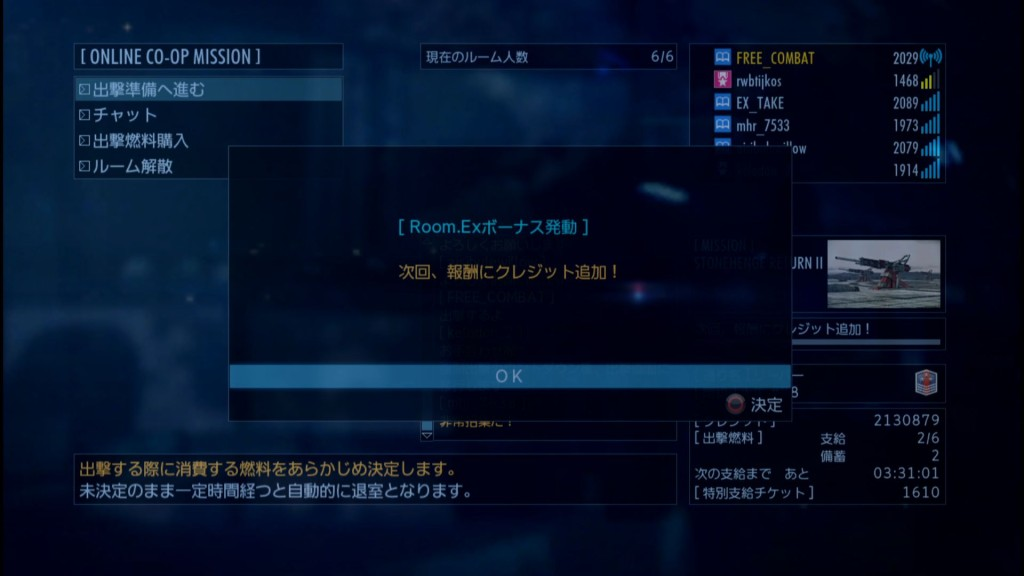 2015_9_25_23_7_38