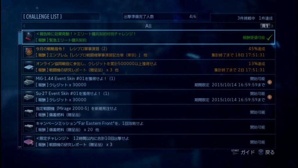 2015_9_25_23_8_27