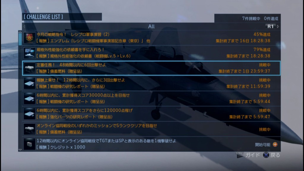 2015_9_27_22_31_20
