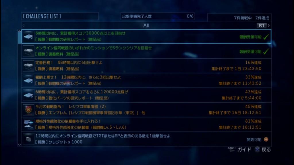 2015_9_27_22_47_8